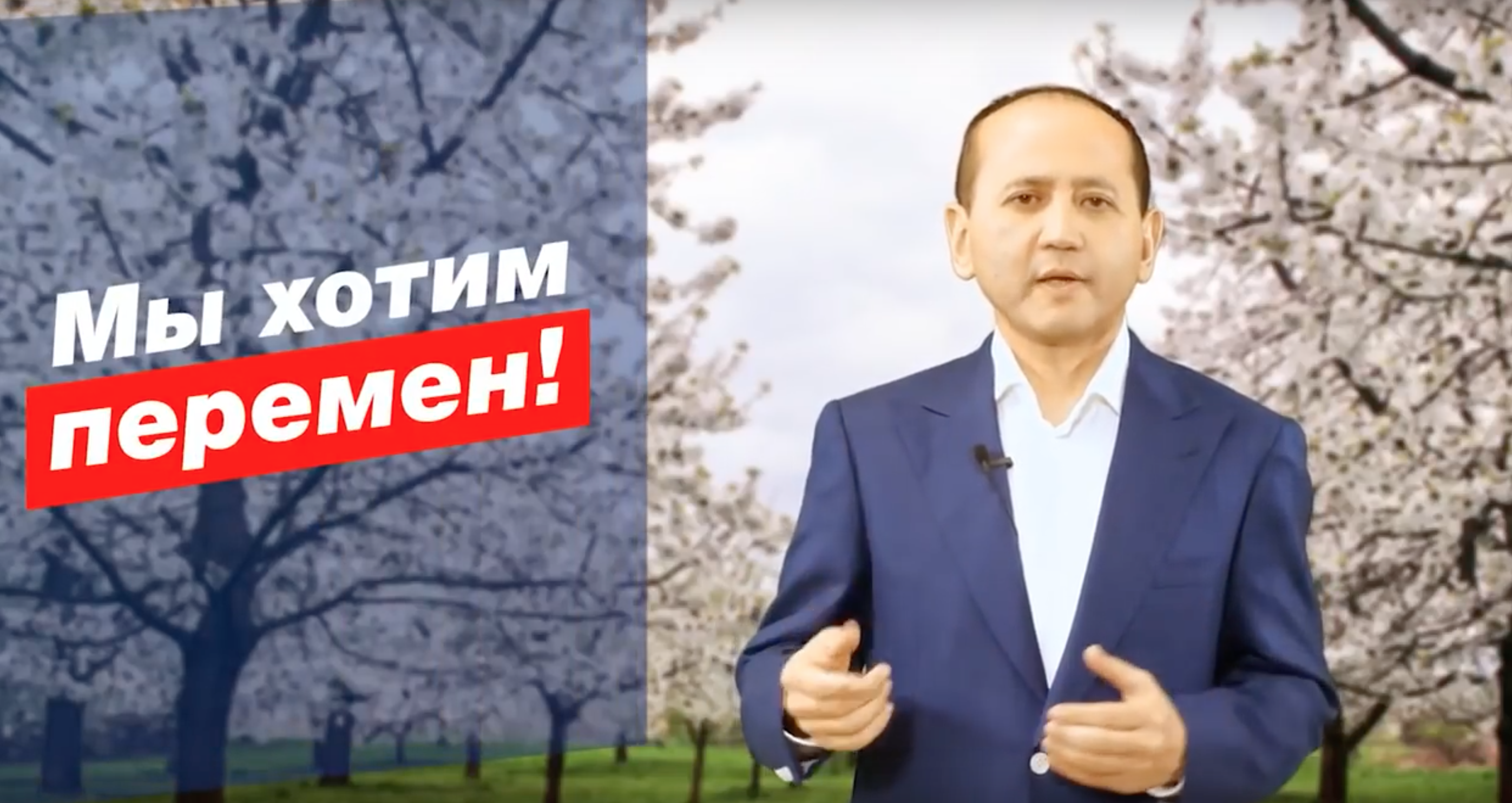 Opposition politician Mukhtar Ablyazov urging supporters on his YouTube channel to take blue balloons to Nowruz festivities.