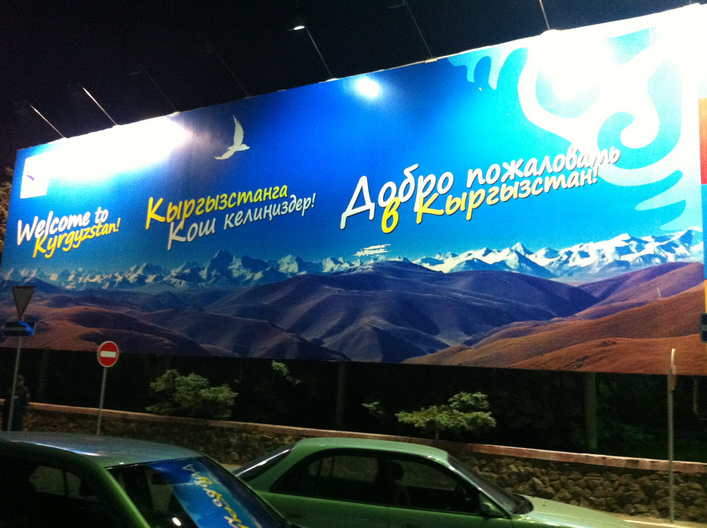 """Welcome to Kyrgyzstan"": But get a visa if you're Chinese. (Photo: Flickr account, Wayan Vota)"