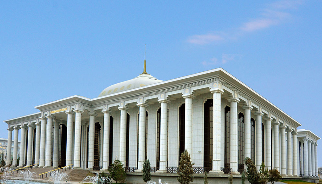 Turkmenistan's legislature