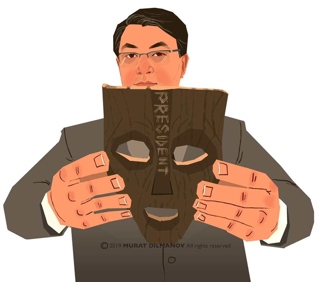 The president behind the mask