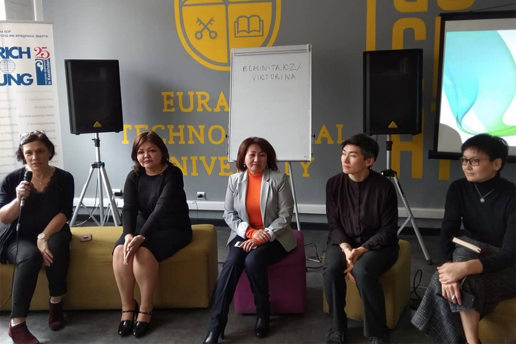 FemAgora participants during a panel discussion in 2019