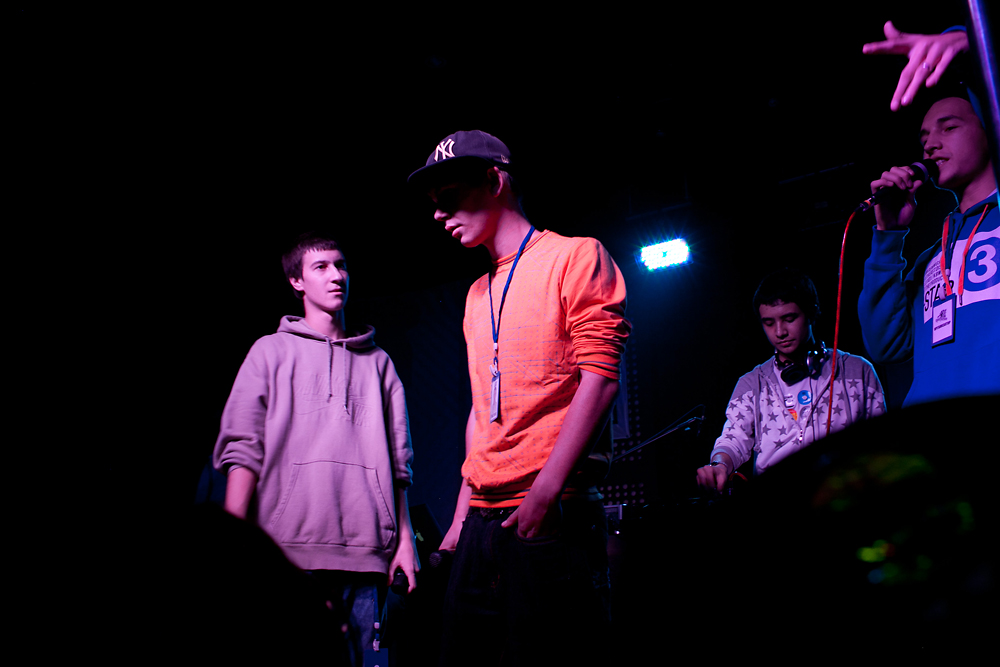 Kyrgyz-language rappers are a minority, but some drop rhymes in the state language.