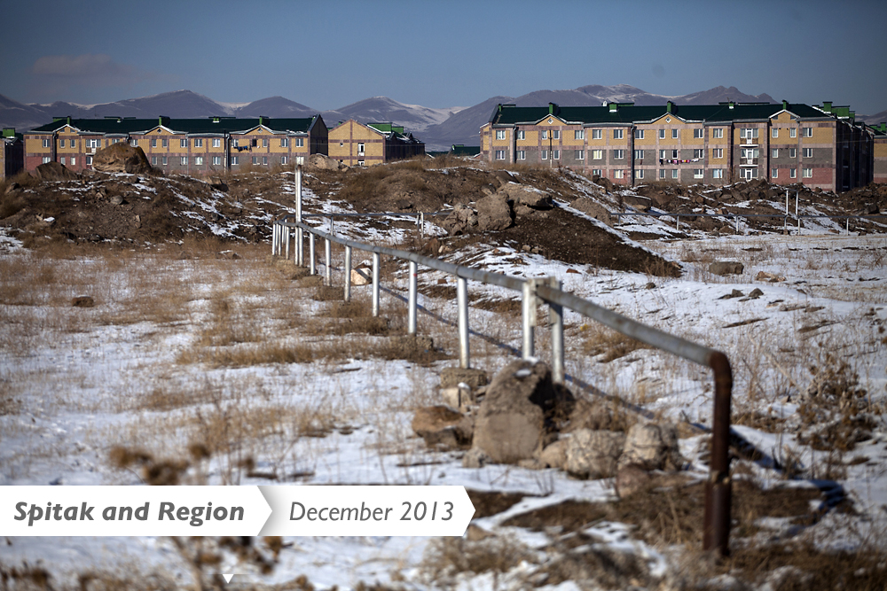 Several countries and companies rebuilt completed neighborhoods around Spitak following the quake.