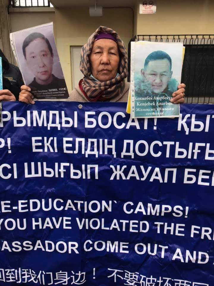 A protest outside the Chinese consulate in Almaty on February 20. (Facebook)