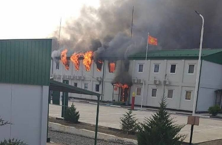 Border post on fire