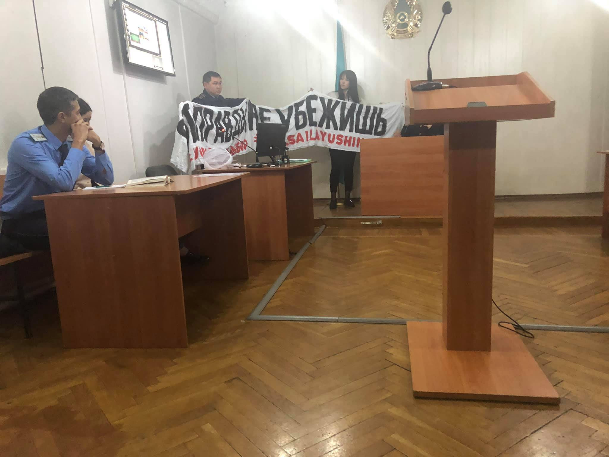 Evidence presented in an Almaty courtroom to jail two activists. (Tatiana Chernobil/Facebook)