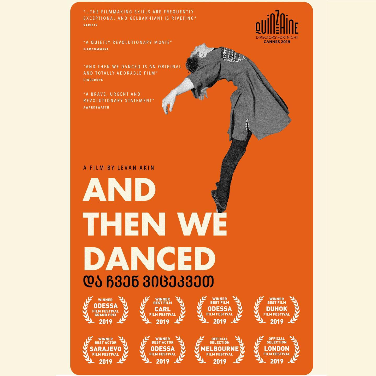 And Then We Danced movie poster