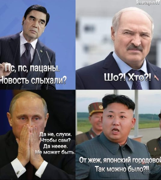Other post-Soviet presidents react to the news that Nazarbayev resigned