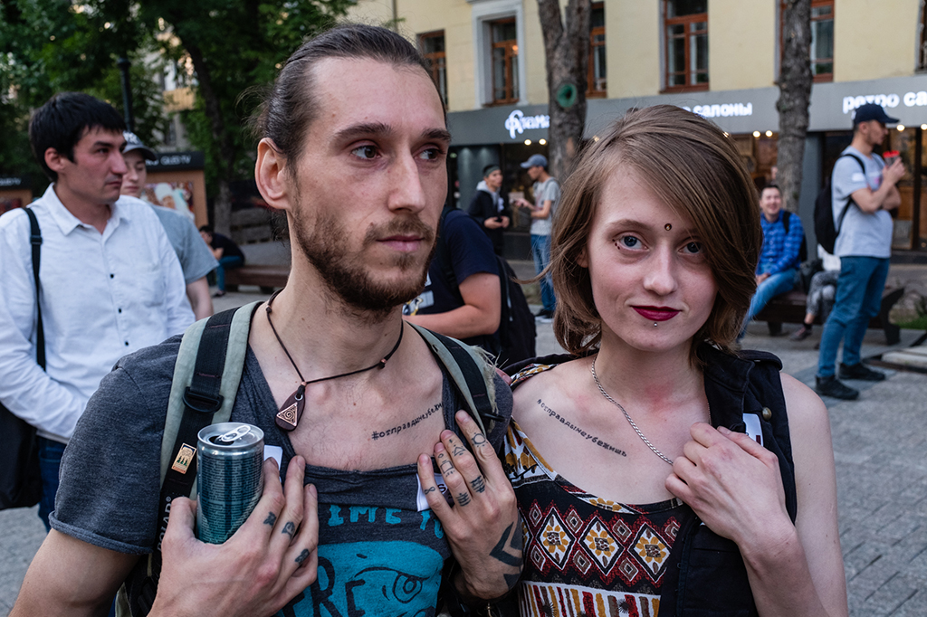 Roman and Yana show their tattoos