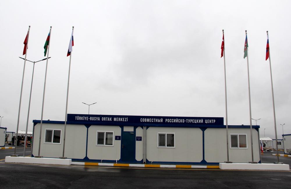 Türk-Rus Barışı Koruma Merkezi