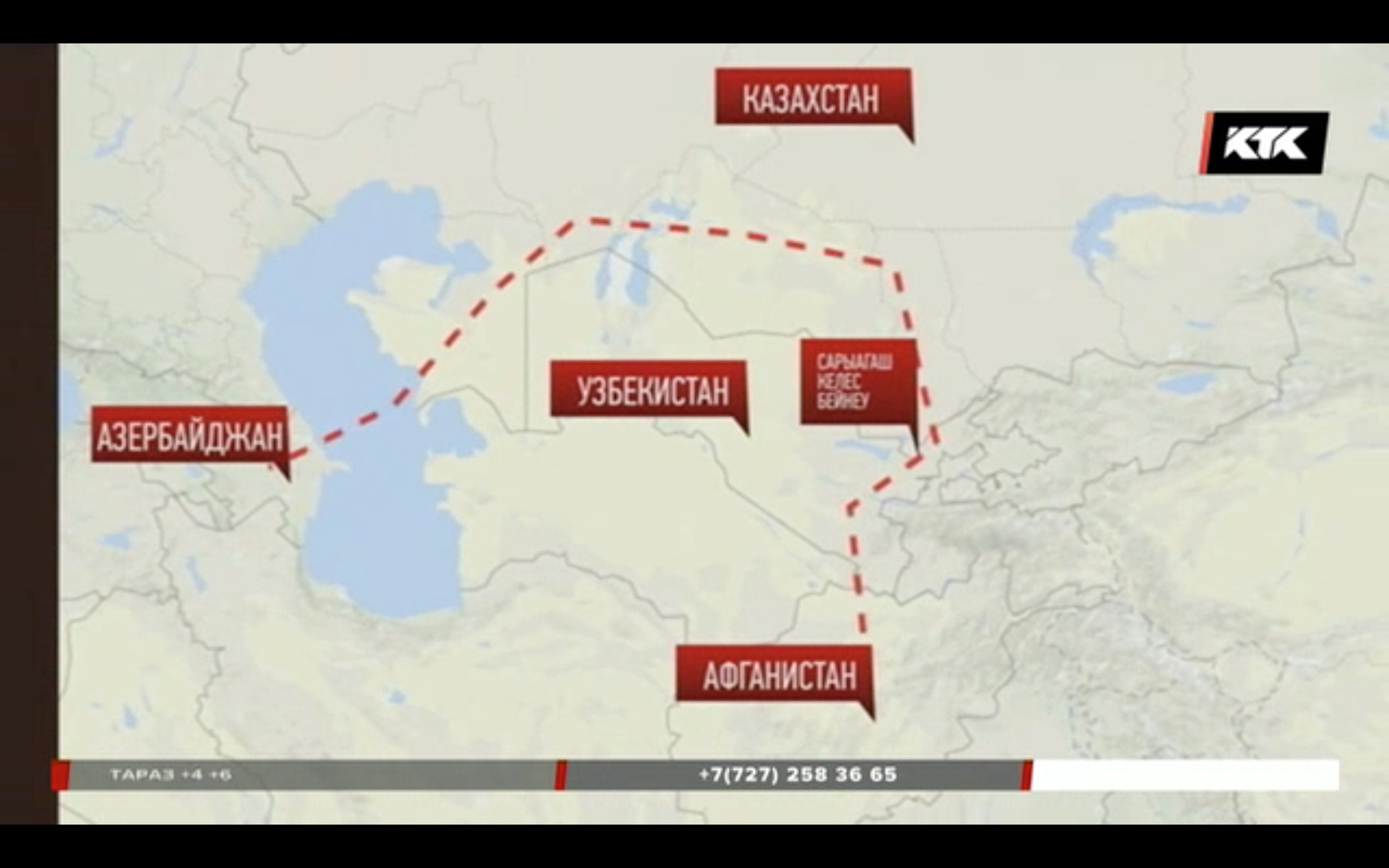 A graphic from a report on Kazakhstan TV station KTK illustrating the route now open for US supplies to Afghanistan.