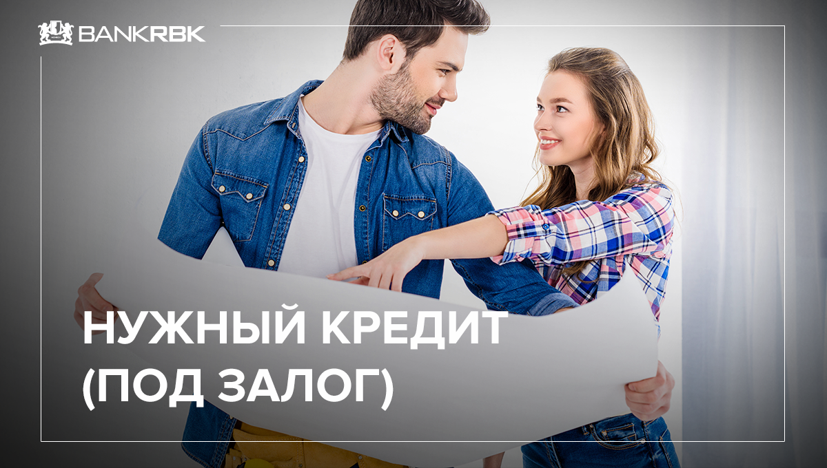 Advertisement for Bank RBK. (Bank RBK Facebook page)
