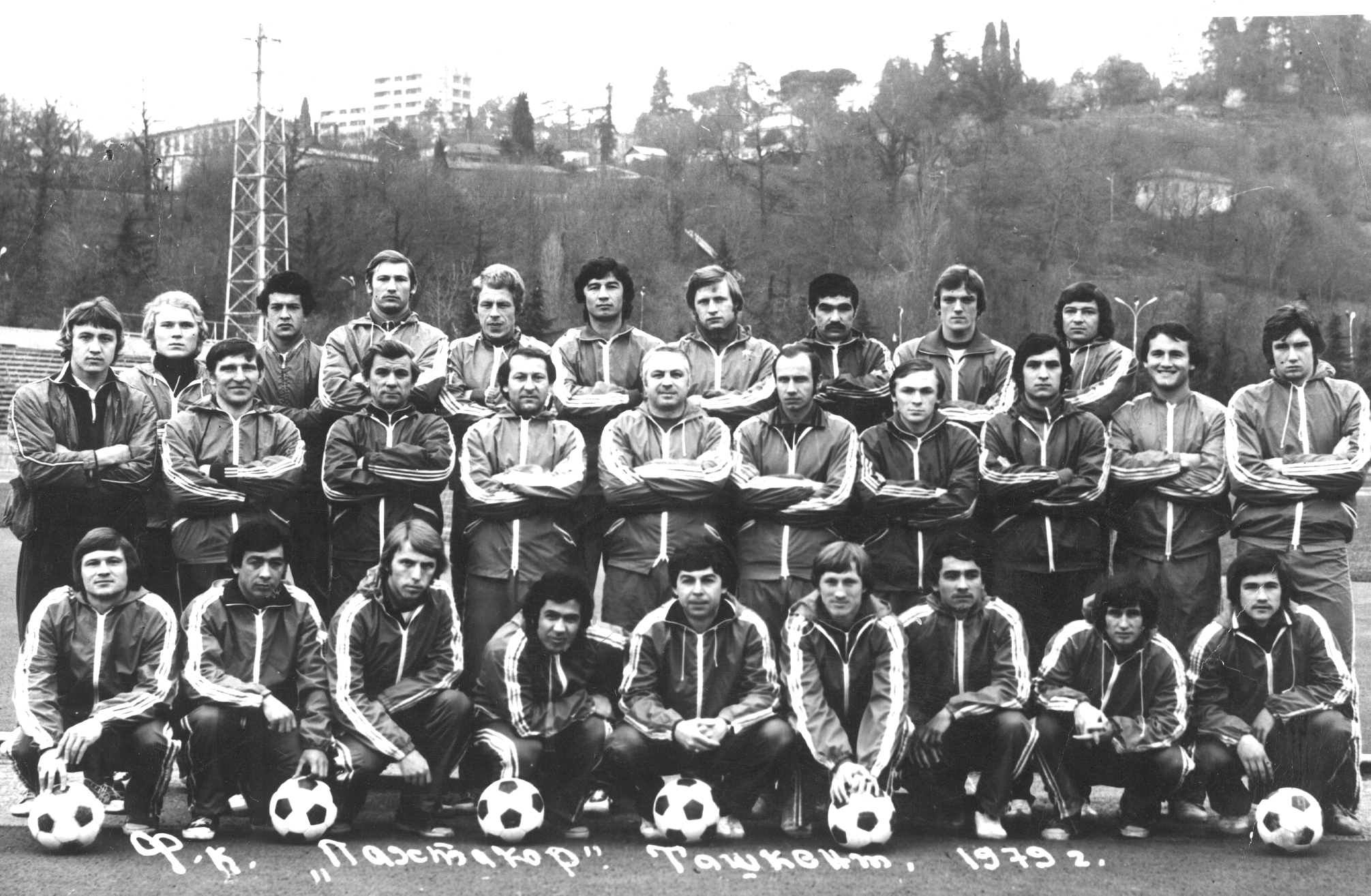 Pakhtakor team photo in the city of Sochi, Spring 1979