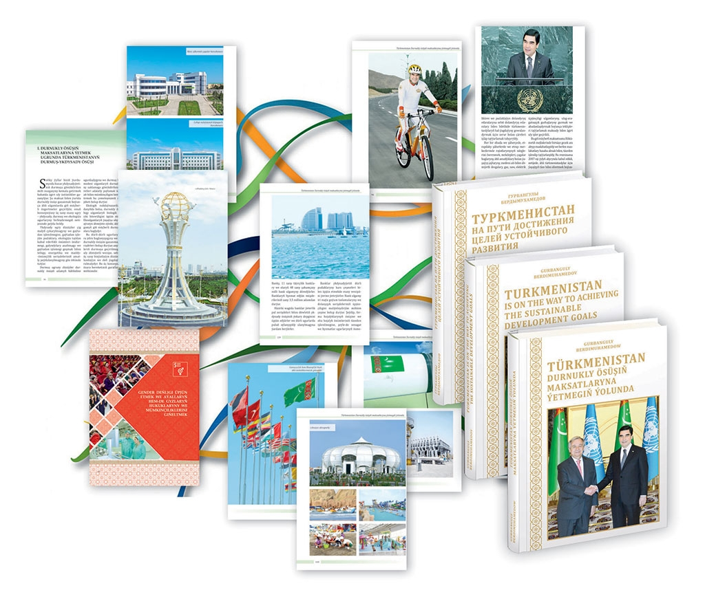 The latest addition to the president's oeuvre (Turkmenistan.gov.tm)