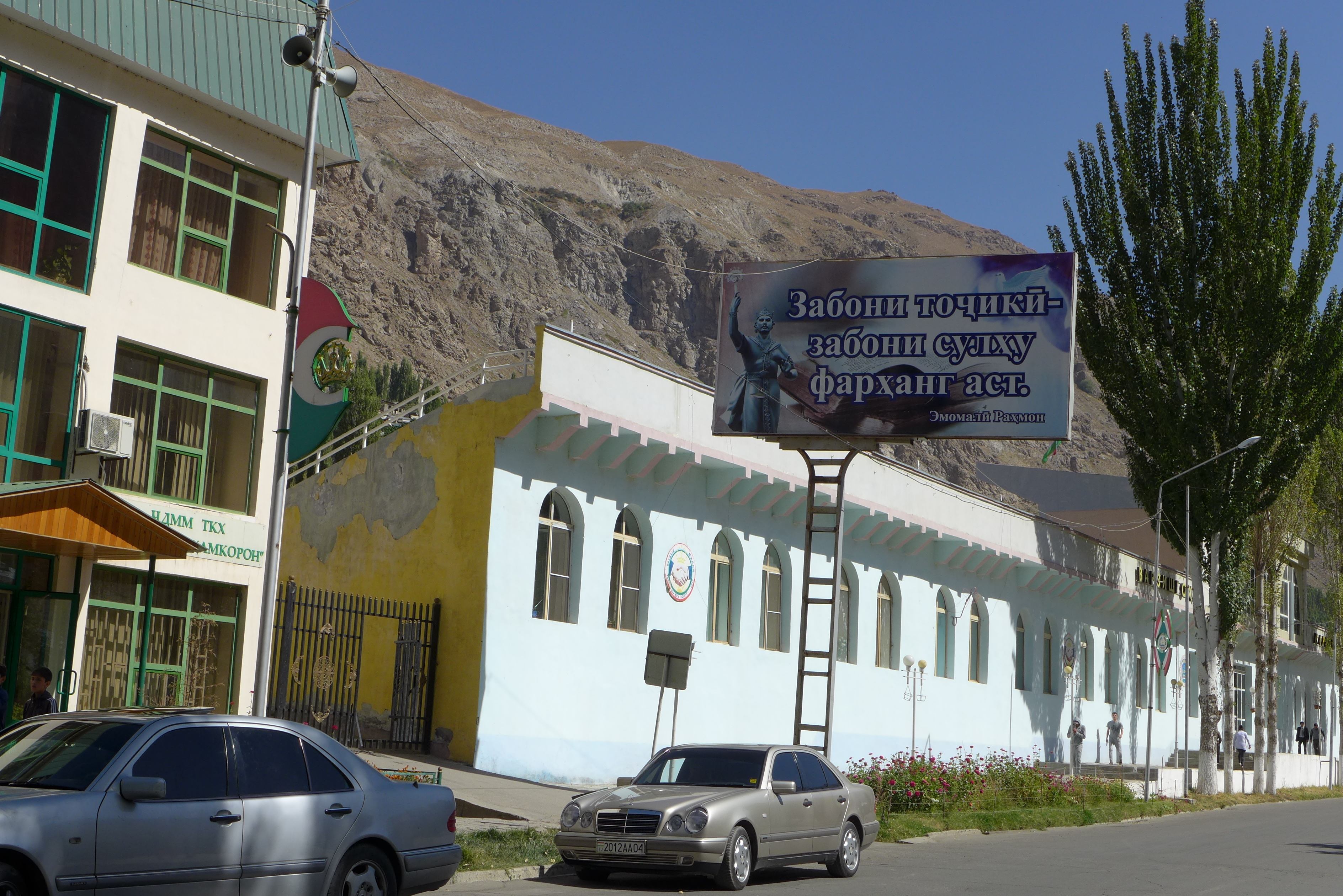 """The Tajik language is the language of peace and culture"": Language politics is one of many sources of distrust between the Pamirs and the center. (Photo: Eurasianet)"