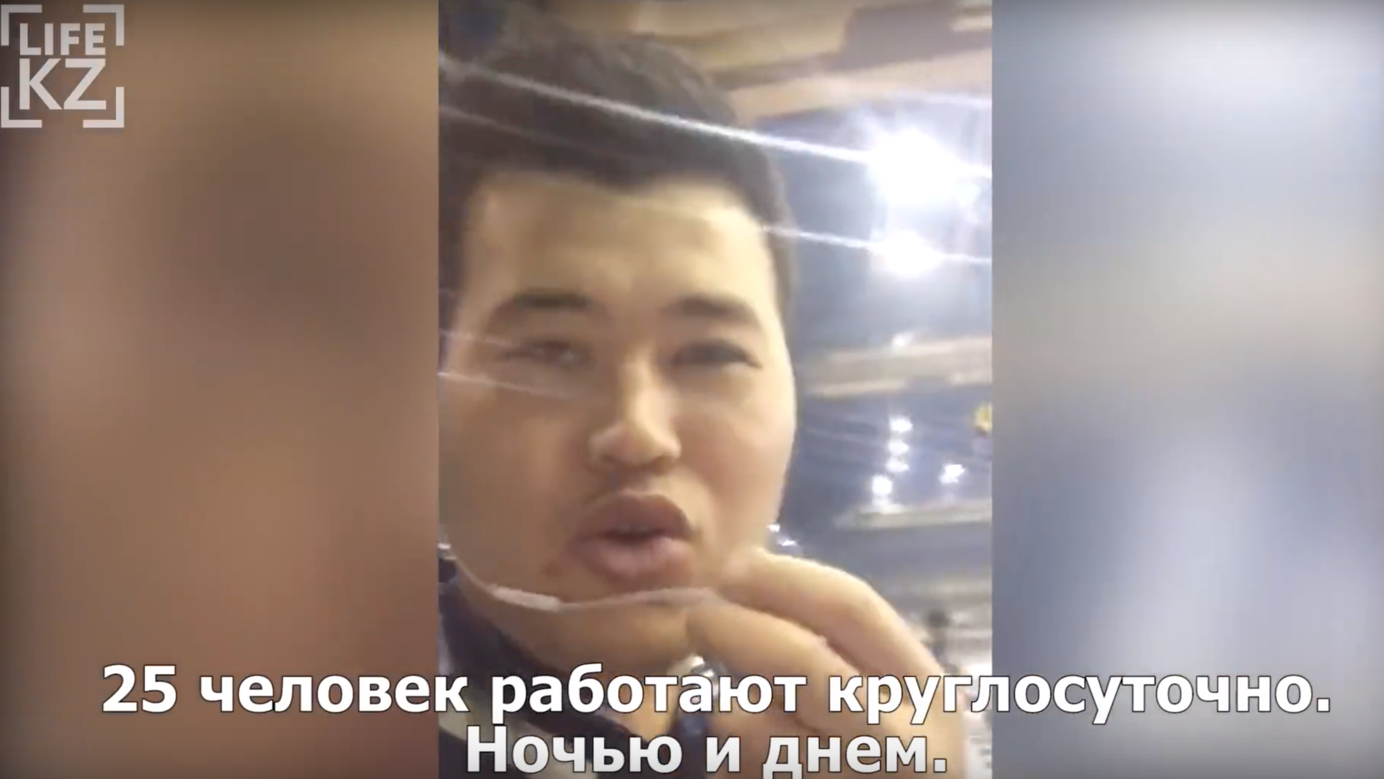 Korea advisor: Kazakh worker giving tips over a messaging app about how it is to work in South Korea. (Photo: Screenshot from Life KZ YouTube account)