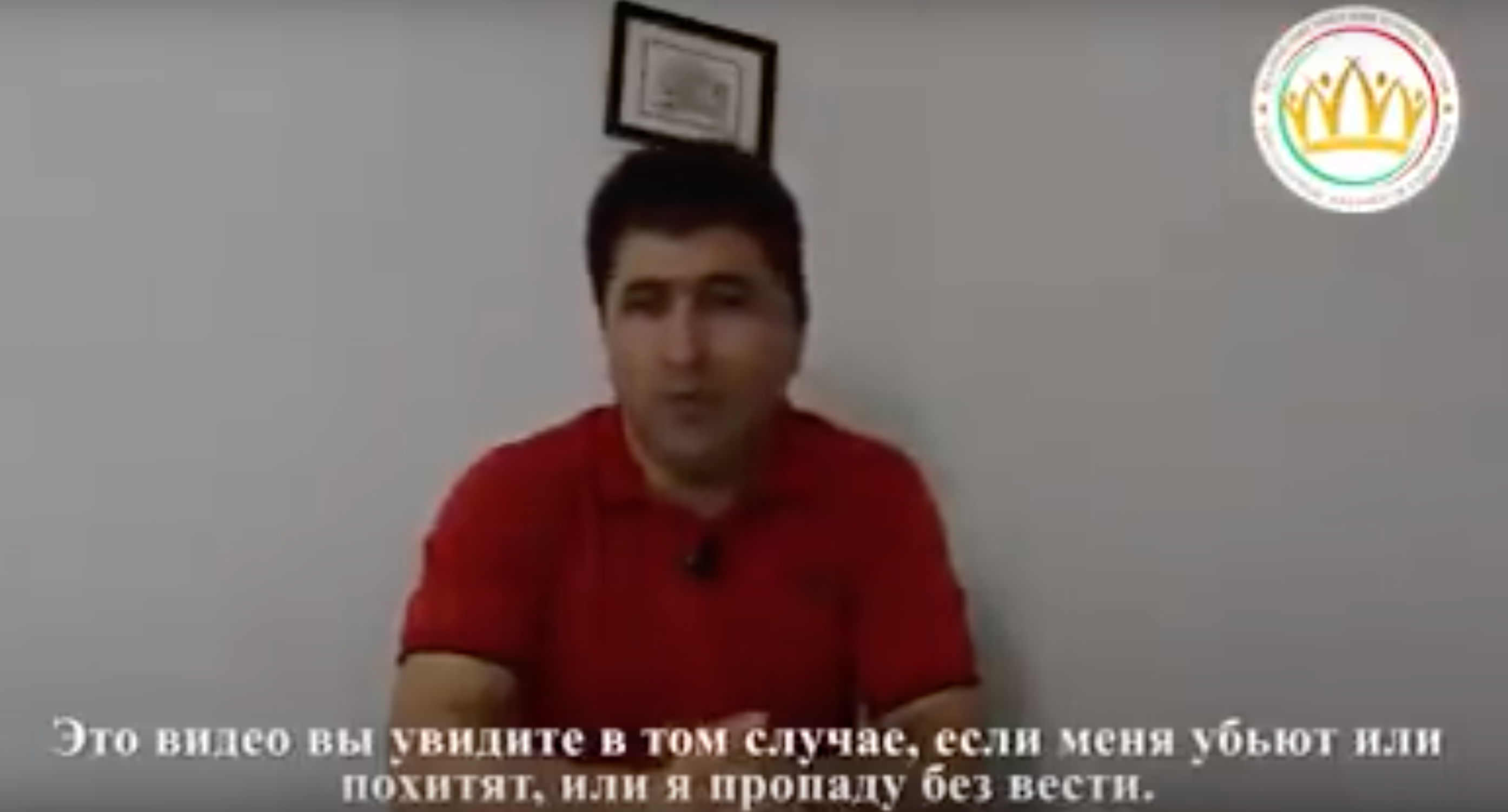Gadoyev warning in a video that he might be killed or kidnapped. (Photo: YouTube screengrab)
