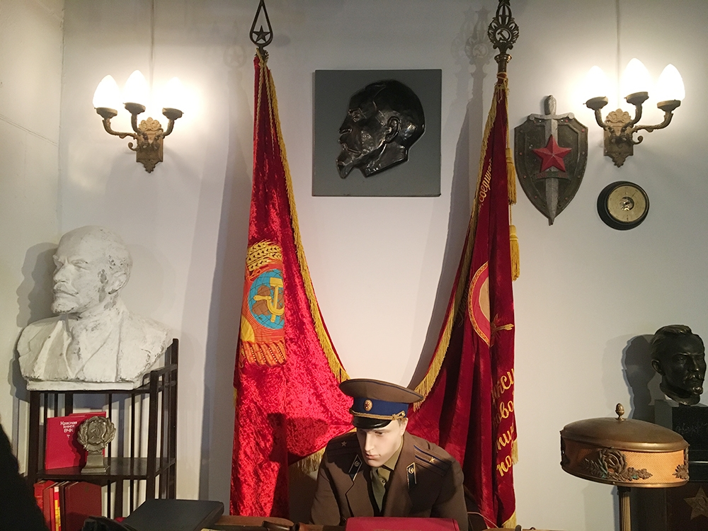 soviet flags in the KGB museum in New York