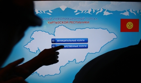 Hot button issues: Kyrgyzstan's e-government agenda is at risk of crashing. (Photo: UNDP)