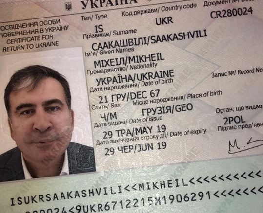 Saakashvili passport