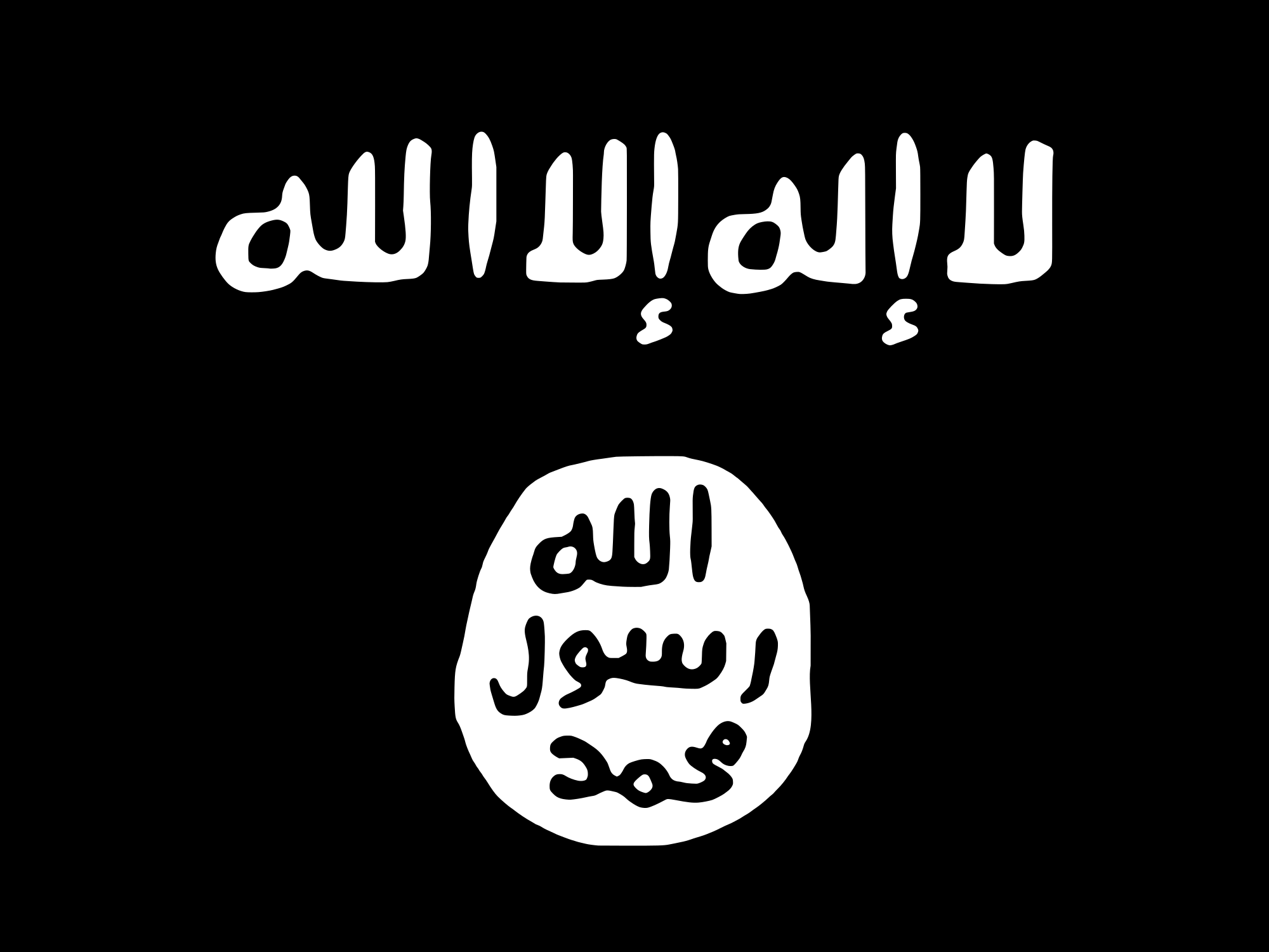 The Islamic State standard.