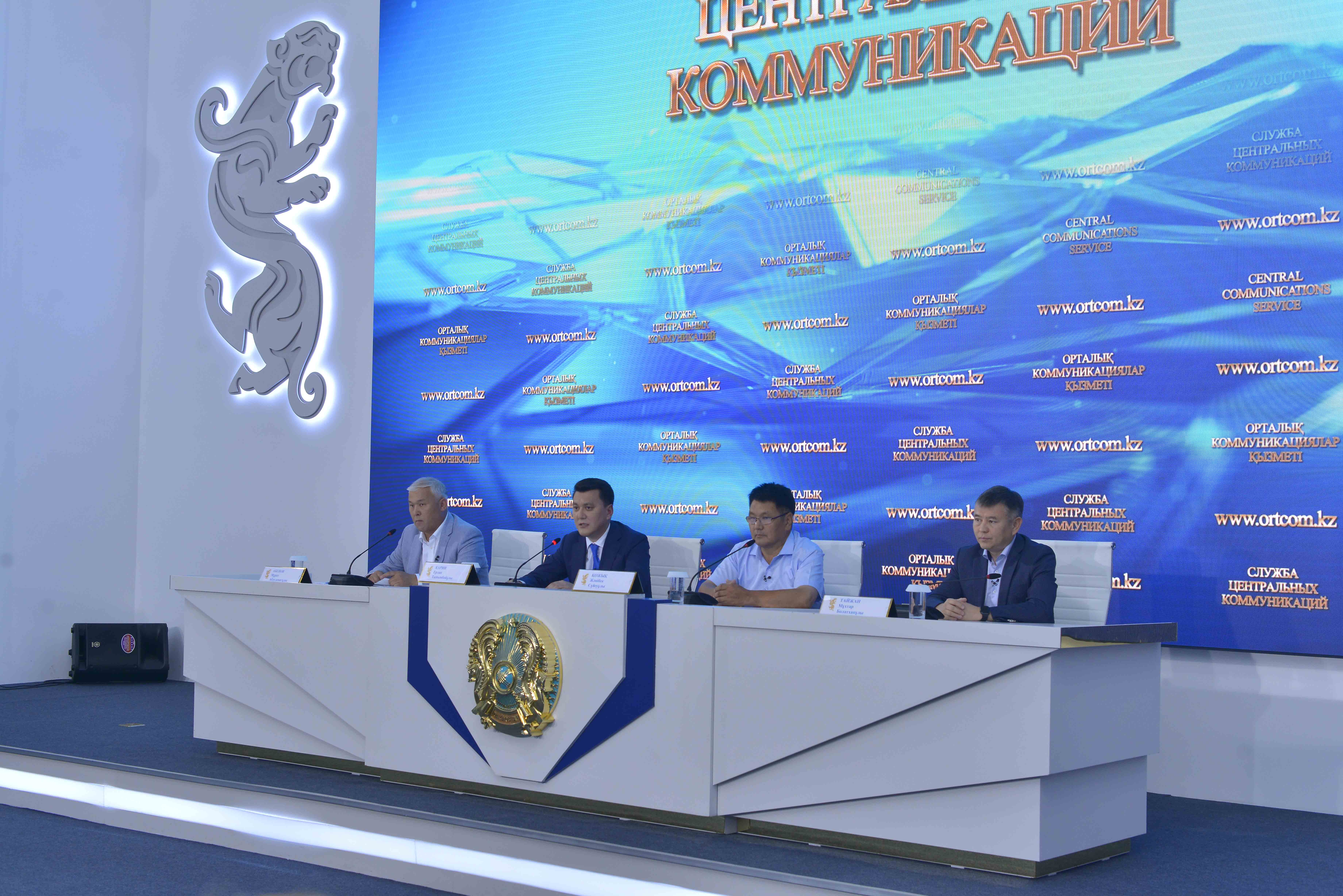 Karin, second from left, presenting the makeup of the National Council on Public Confidence on July 17. (Photo: Information Ministry)