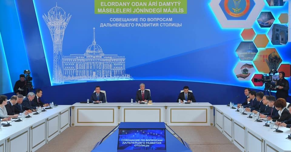 A city situation: An October 8 conference on the current state of Nur-Sultan, the capital of Kazakhstan. (Photo: Presidential administration Facebook)