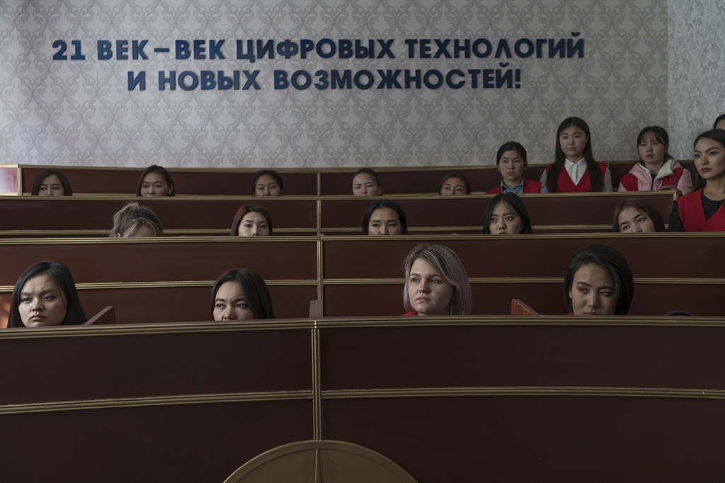 Students attend a workshop at the Central Asia International Digital Asset Exchange in Bishkek. The Exchange advertises itself as part of the BRI, but officially is not. (photos: G-Jun Yam)