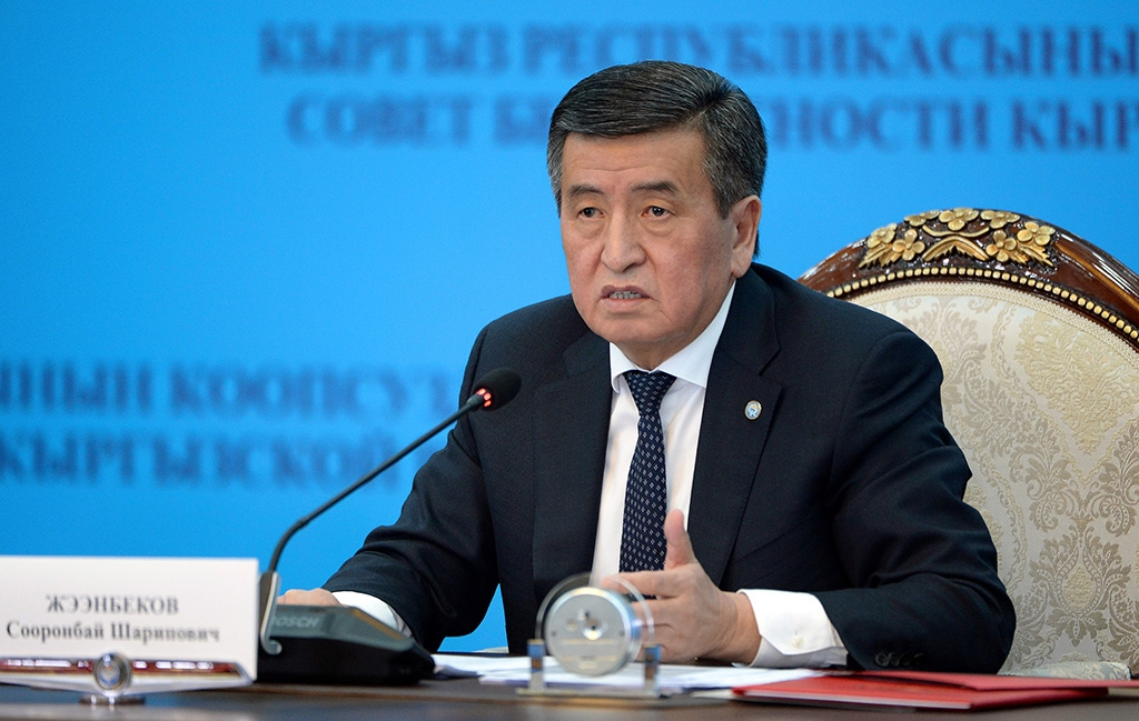 There's no business like slow business: Jeenbekov is unhappy with the lack of investment. (Photo: Presidential administration)