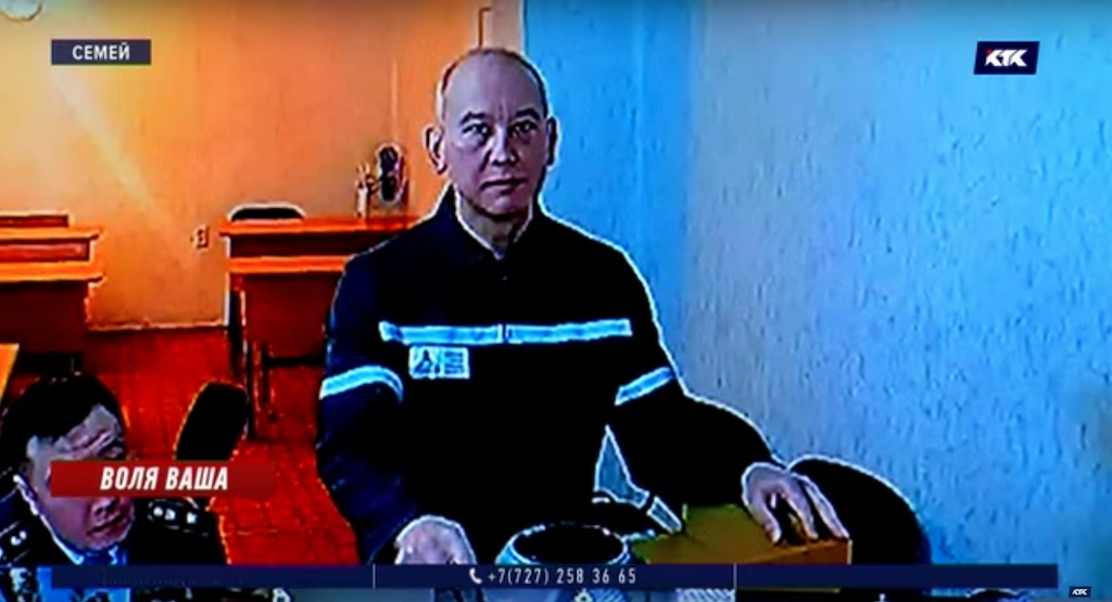Dzhakishev seen addressing the court on March 3 via a live video feed. (Screengrab from KTK news bulletin)