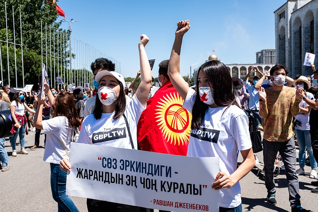 protestors in Bishkek