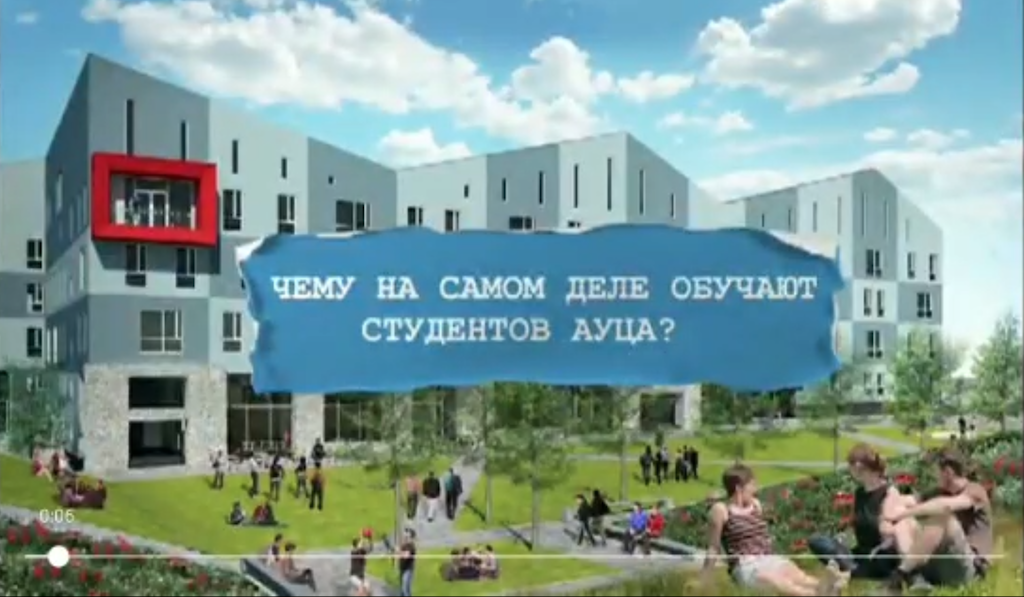 "The opening shot of the attack video: The caption reads ""What are they really teaching students at AUCA?"""