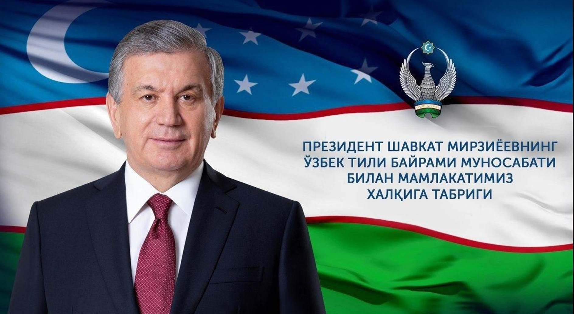 A government graphic of President Mirziyoyev congratulating the public on the event of Uzbek Language Day.