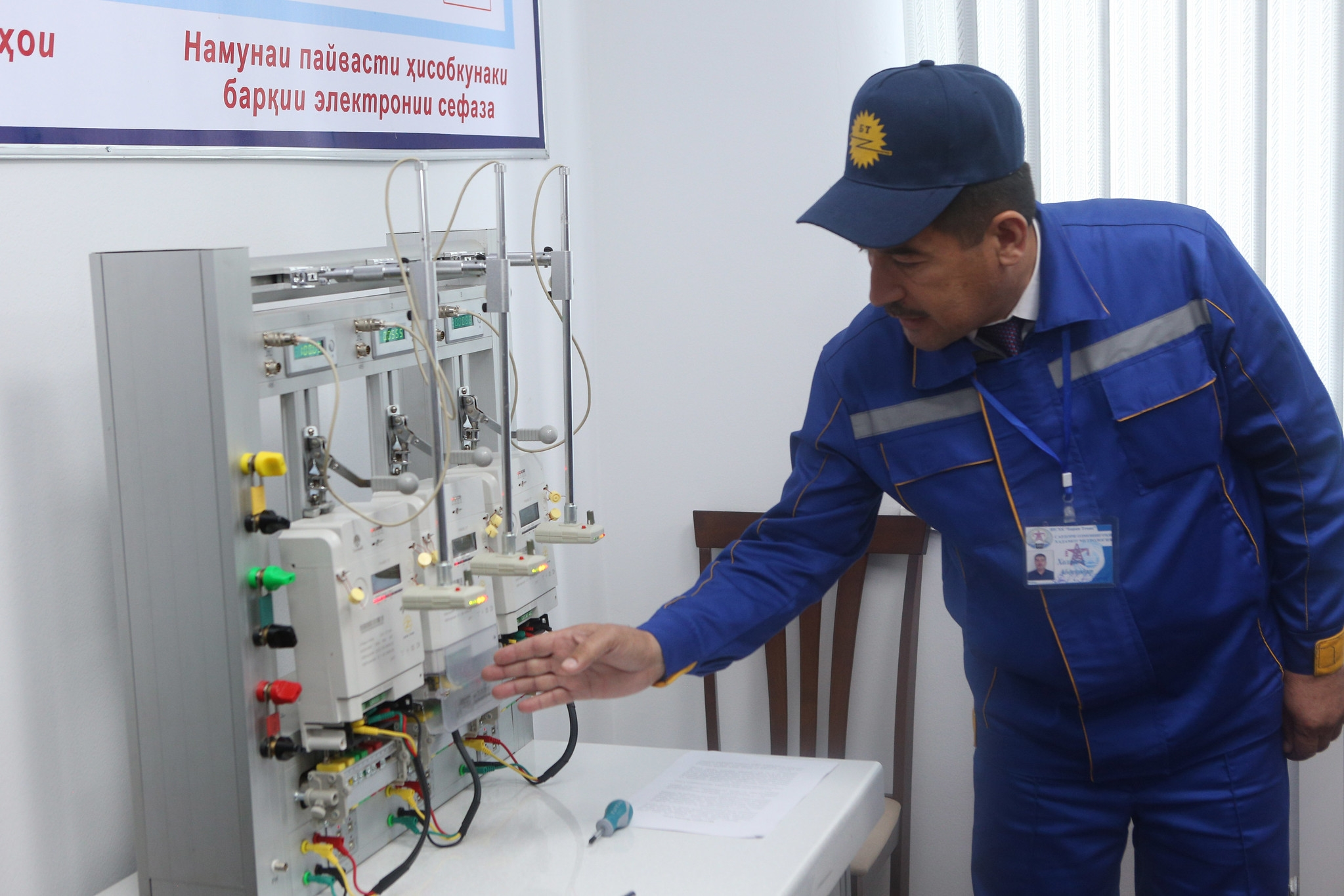 Powerless: Electricity rationing has returned after a few years of relative plenty. (Photo: Presidential administration press office)