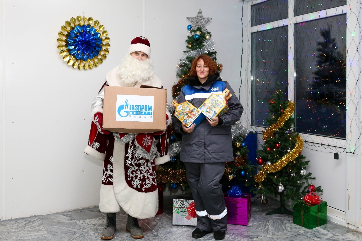 Gazprom will decide who's been naughty or nice. (Gazprom)