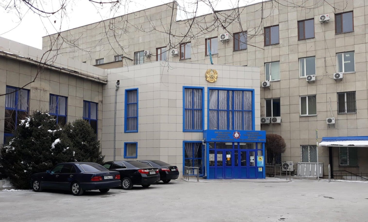 A tax inspectorate office in Almaty. (Photo: KIBHR)