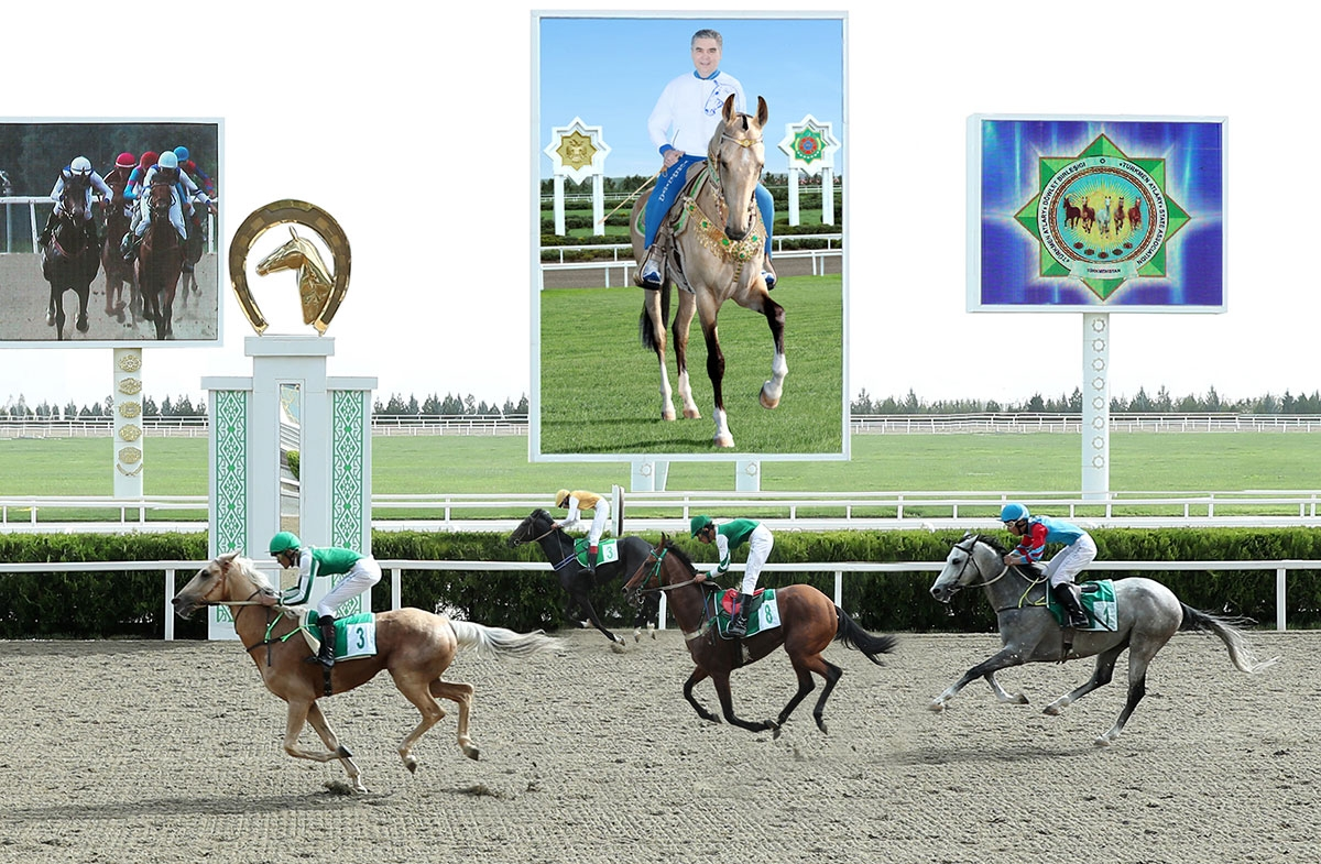 Turkmenistan: Dog and pony show