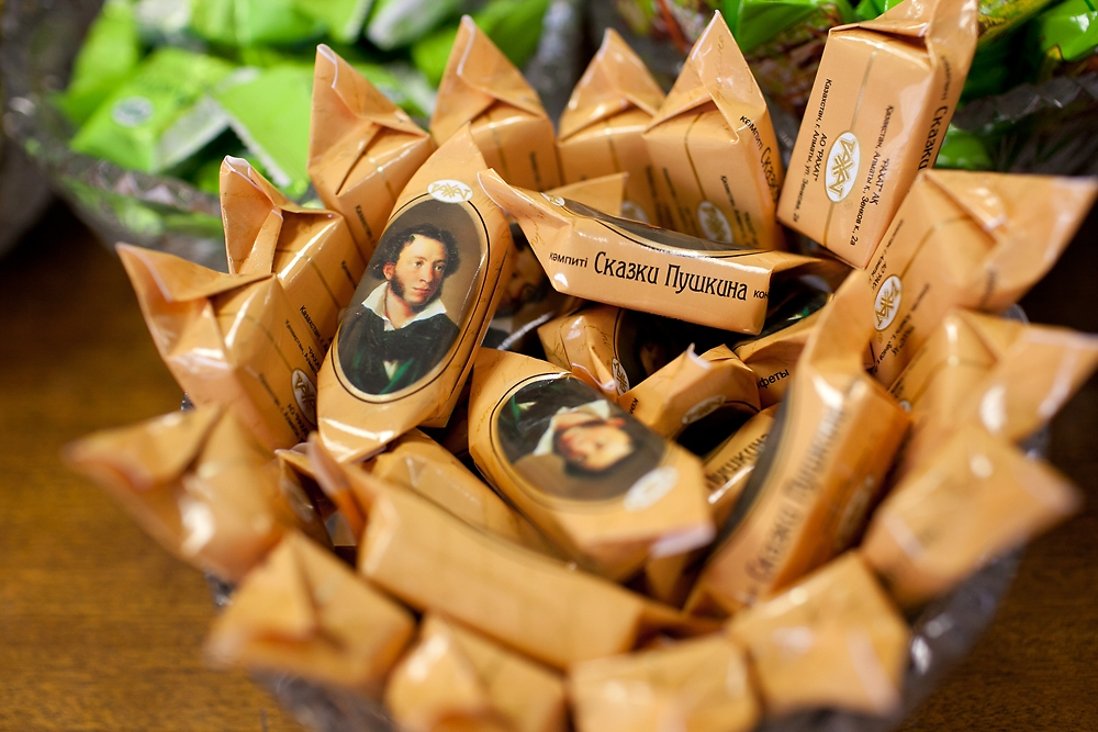 """Pushkin's Fairy Tales"" is one of the chocolates produced at Rakhat."