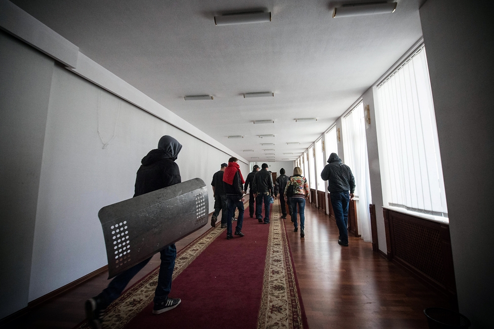 After breaking through the police line, demonstrators stormed the regional government building.