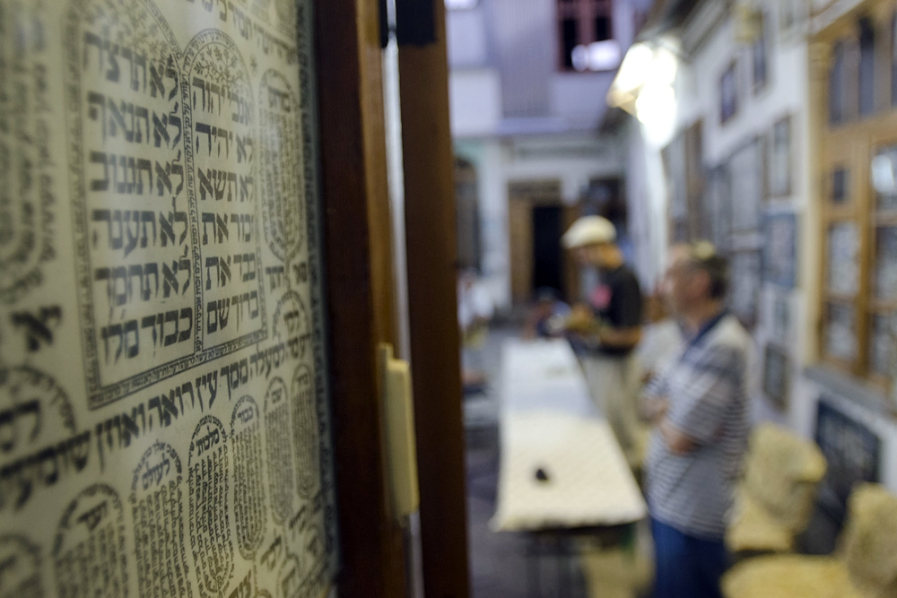Written in Hebrew, the 10 Commandments hang on the wall of the Yahudiylar Machiti Synagogue.