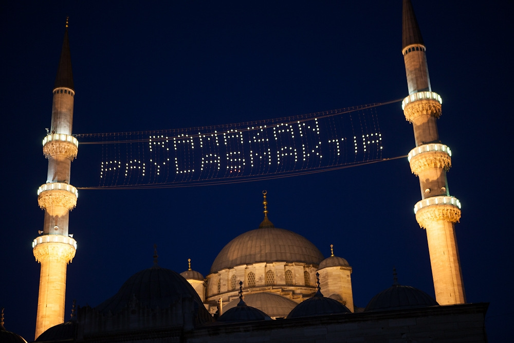 The lights are turned on for the first time on the evening before Ramadan begins.