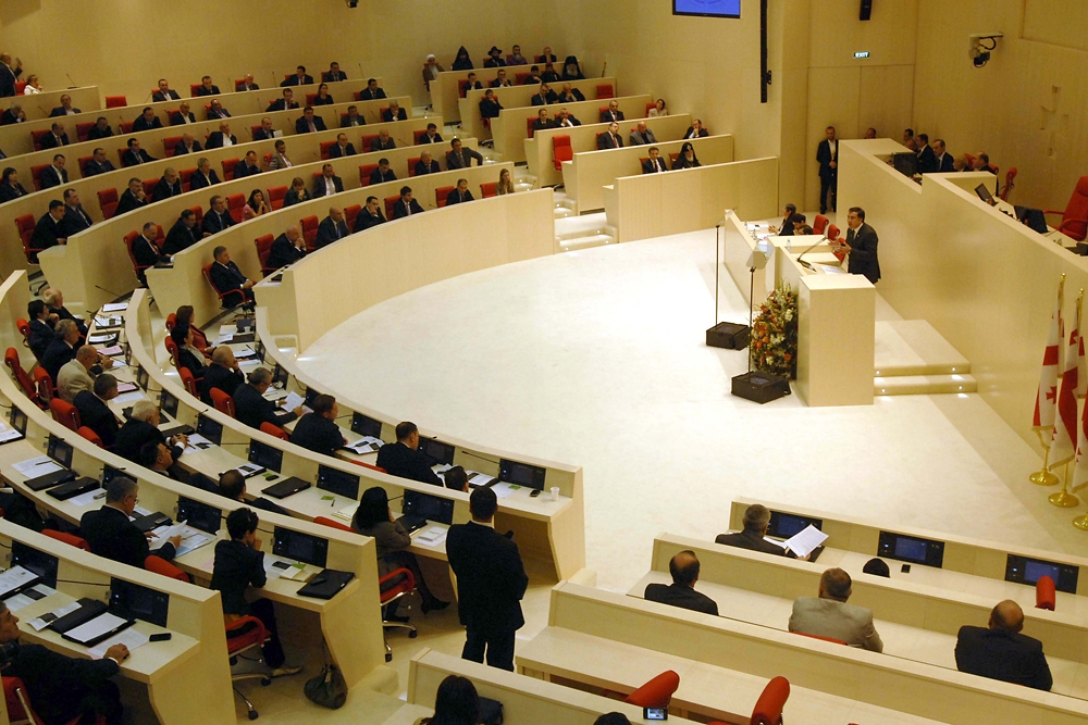 The Georgian parliament met in Kutaisi, in the new parliament building, for the first time on October 21.